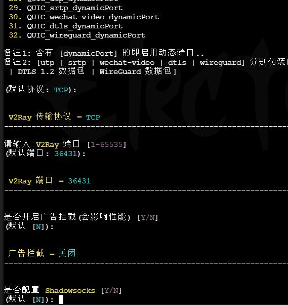 《使用Vultr+V2RAY+SSTAP自建PUBG等游戏加速器》