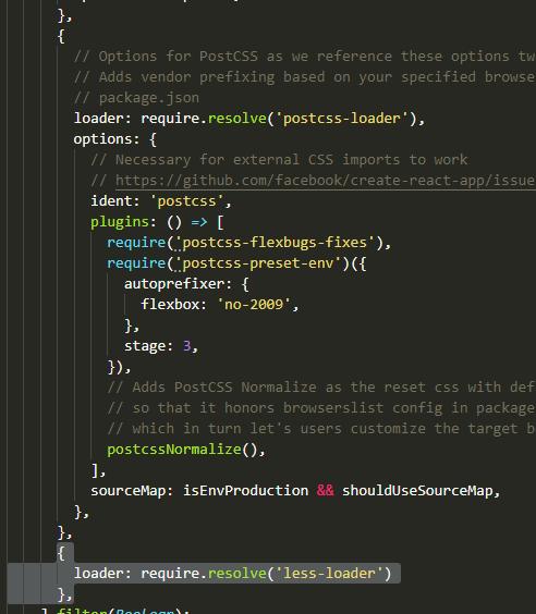 《修改webpack配置,在react中使用less》