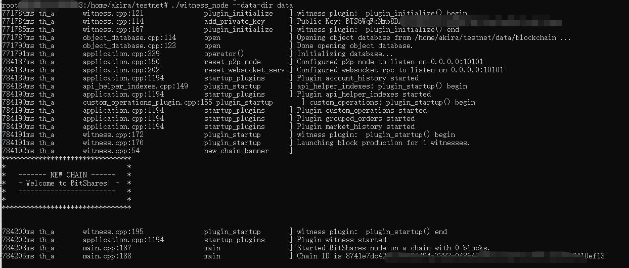 《在Ubuntu上使用石墨烯底层编译、部署一条公链》